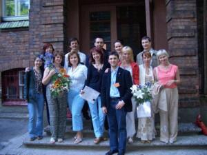RGI pirmais izlaidums - 2004. gada jūnijs